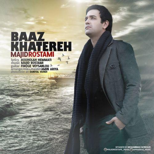 b_700_500_16777215_00_images_images2_Majid_Rostami_-_Baz_Khatereh.jpg