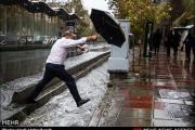 ورود سامانه بارشی از غرب کشور/ پایتخت بارانی می شود